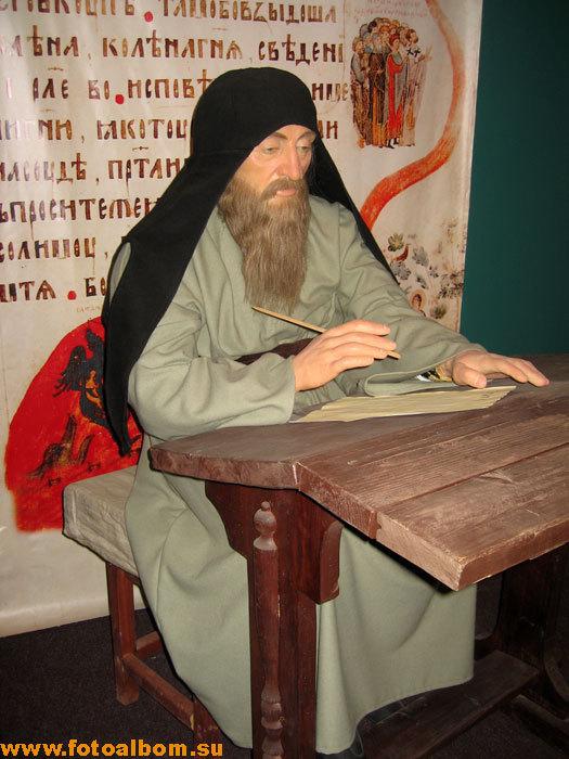 К истокам литературы (2) - Наука о литературе (Вып. 14) Letopis.nestor_