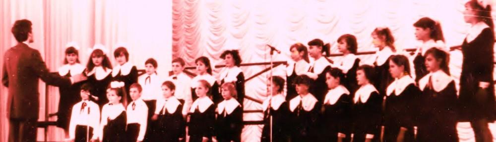 Ютановский женский хор