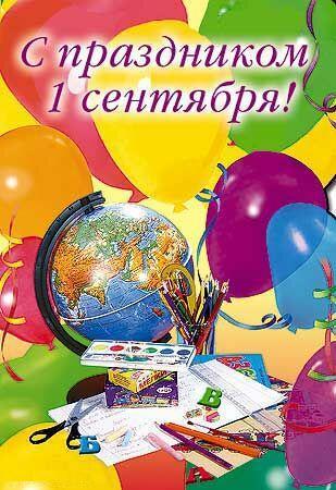 Красивые открытки с цветами подруге 197