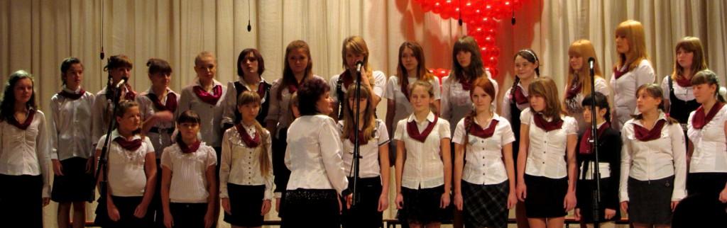 Школе песню поем
