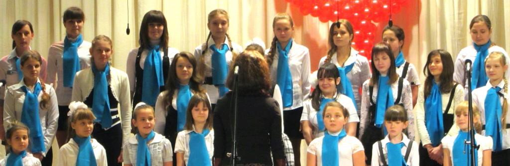 Фестиваль детских хоров