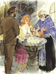 Таинство крещения_