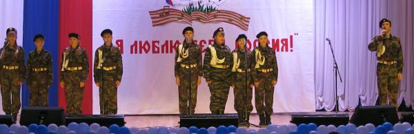 Служить России_5