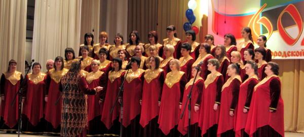 Академический хор села Красное_