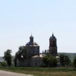 Церковь_