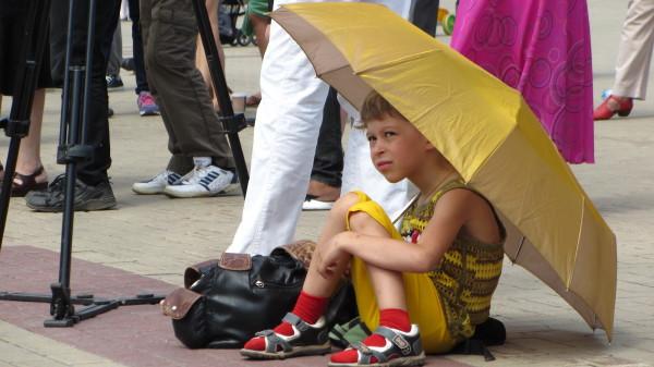 Зонт_