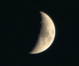 Луна_