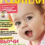 Журнал_