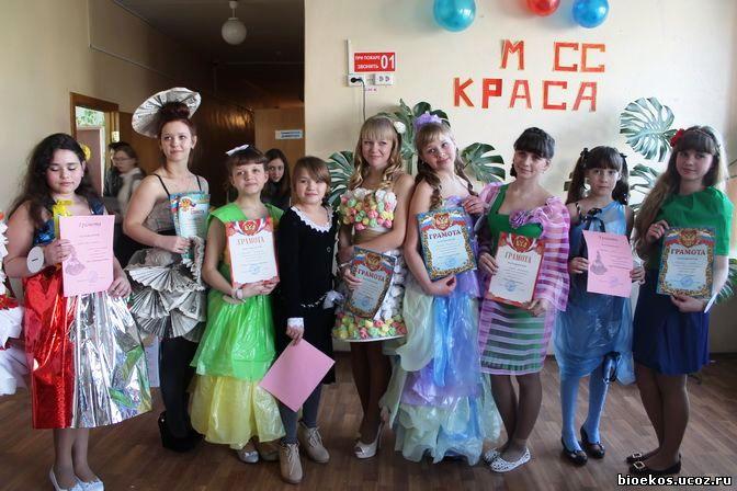 Краса Ютановки_