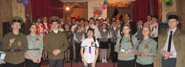 Концерт школы_