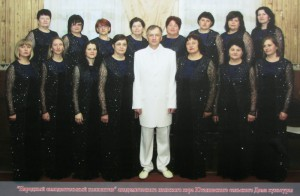 Женский хор_
