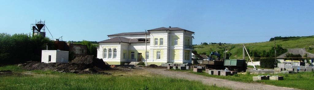 Открытие ЮсДКовалевского