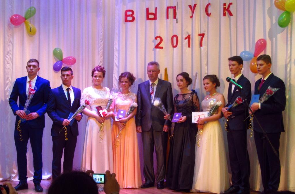 vyipusk-2017_