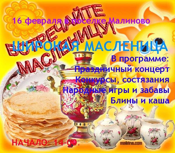 maslenitsa_