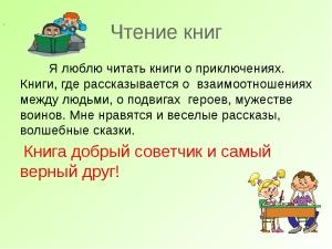 knigi-poch_