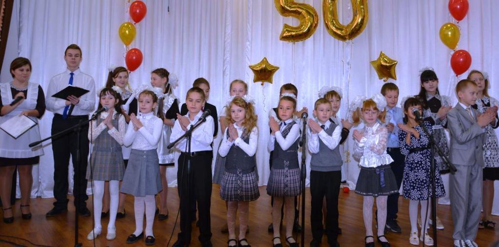 shkole-50_