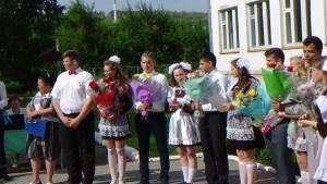 shkola-5